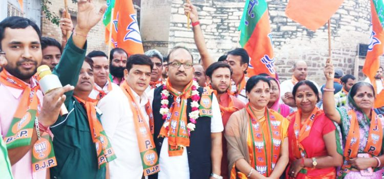 जोधपुर शहर से भाजपा प्रत्याशी अतुल भंसाली ने भरा नामांकन